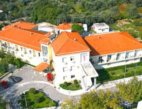 Στη Βουλή φέρνει ο ΣΥΡΙΖΑ-Π.Σ. την υποβάθμιση του Νοσοκομείου Κύμης