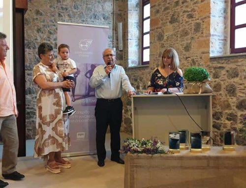 Συγχαρητήρια Χρήστου Παγώνη για την διοργάνωση της εσπερίδας για τη γυναικεία επιχειρηματικότητα