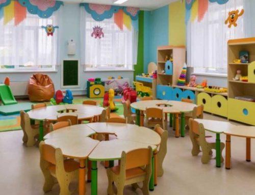 Παράταση υποβολής αιτήσεων μέσω ΕΣΠΑ για τους Παιδικούς Σταθμούς