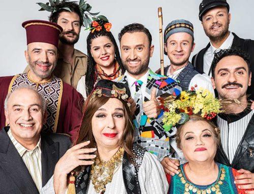 Η θεατρική παράσταση «Μαρία Πενταγιώτισσα» έρχεται στην Χαλκίδα 🗓