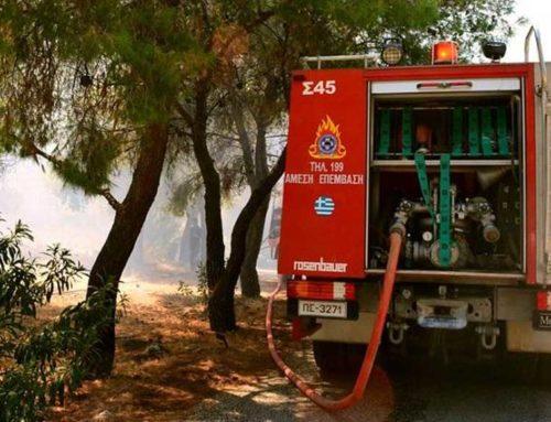 Υψηλός κίνδυνος κατηγορίας 4, για πυρκαγιά στην Εύβοια