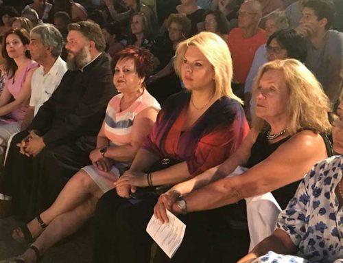 Στην εκδήλωση του Συλλόγου Τ' Αλωνάκι η νέα Δήμαρχος Δήμου Χαλκιδέων Έλενα Βάκα