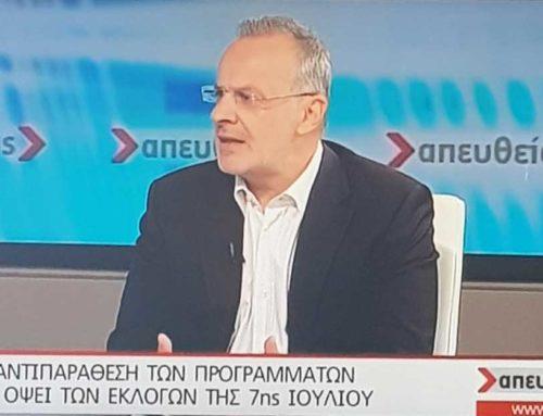Για αφαίμαξη της μεσαίας τάξης από τον ΣΥΡΙΖΑ μίλησε στην ΕΡΤ ο Θανάσης Ζεμπίλης