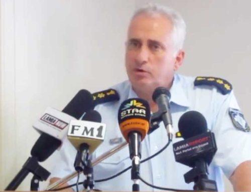 Συνελήφθη ένα άτομο, σε βάρος του οποίου εκκρεμούσε ένταλμα σύλληψης του ανακριτή Χαλκίδας
