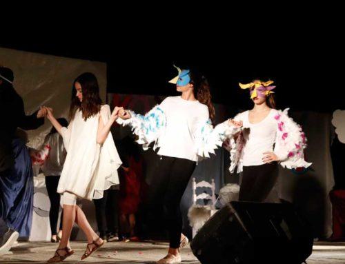 Με επιτυχία η παρουσίαση της παράστασης «Όρνιθες» από τους μαθητές του Γυμνασίου Ερέτριας