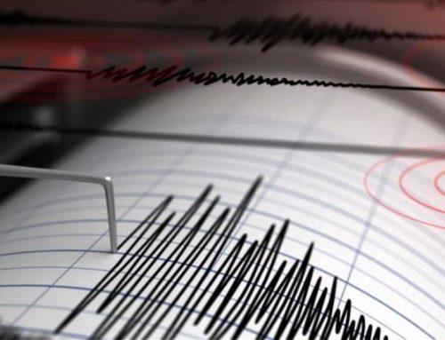 Σεισμός 5,1 ρίχτερ με επίκεντρο την Μαγούλα Αττικής. Ιδιαίτερα αισθητός στην Χαλκίδα