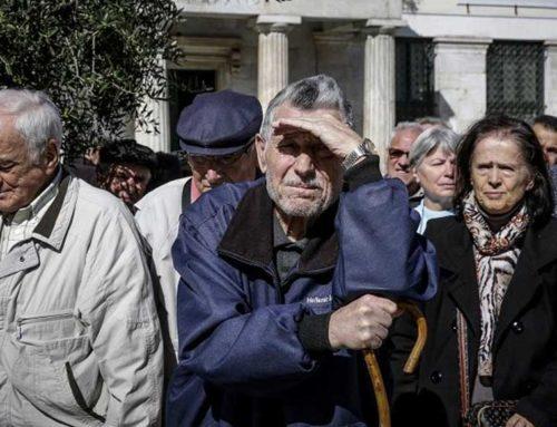 Διαμαρτύρονται οι συνταξιούχοι Καρύστου για την υπηρεσία του ΟΓΑ στην Λαμία