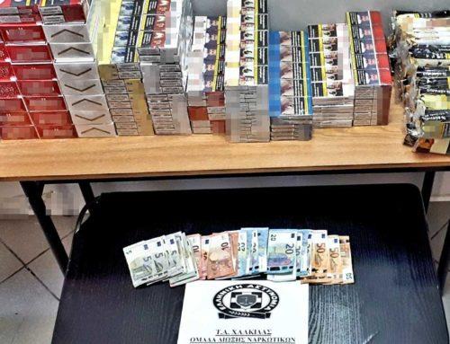 Συνελήφθησαν 3 άτομα στην Εύβοια για παράνομα τσιγάρα