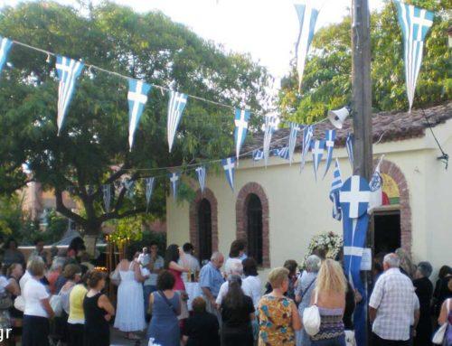 Το πρόγραμμα της θρησκευτικής εορτής του Αγίου Φανουρίου στην Χαλκίδα