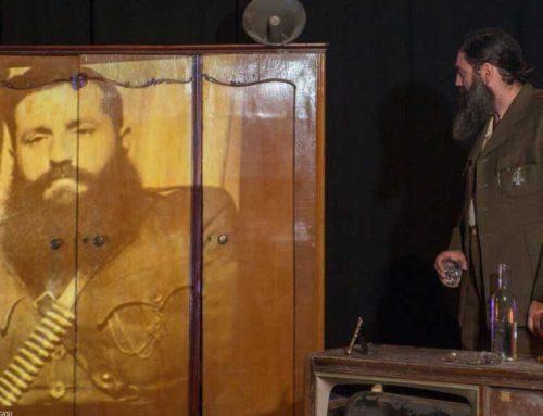 Η παράσταση «ΆΡΗΣ» στην Χαλκίδα 🗓