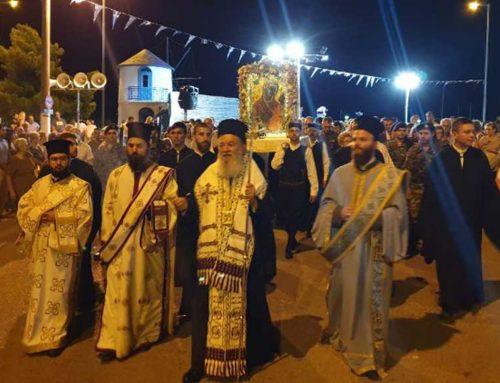 Πανηγύρισε ο Ιερός Ναός της Παναγίας Φανερωμένης στην Αρτάκη
