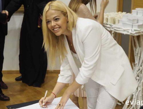 Έλαμψε η Ιωάννα Δαριβέρη στην ορκωμοσία της νέας δημοτικής αρχής