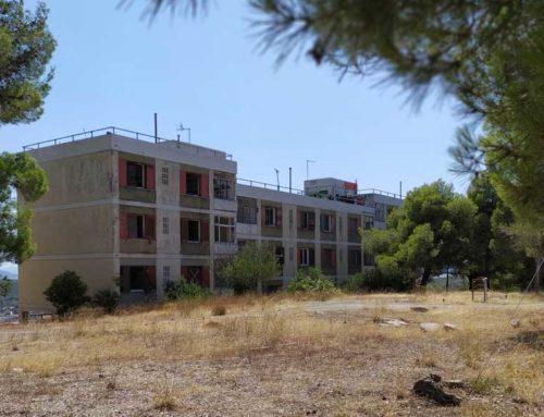 Αξιοποίηση πολυκατοικιών της ΔΕΗ για τη δημιουργία διοικητικού κέντρου στο Αλιβέρι από το δήμο Κύμης Αλιβερίου