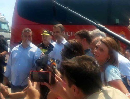 Στο κινητό Συντονιστικό Κέντρο της Πυροσβεστικής στην Εύβοια, ο Κυριάκος Μητσοτάκης
