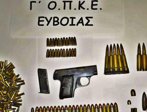 Συνελήφθησαν 2 άτομα στην Ιστιαία για καλλιέργεια ναρκωτικών και παράβαση νομοθεσίας περί όπλων