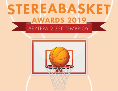 Sterea basket Awards 2019