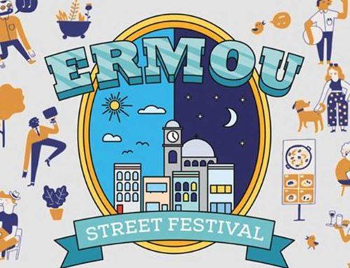 2ο Ερμού street festival στην Χαλκίδα