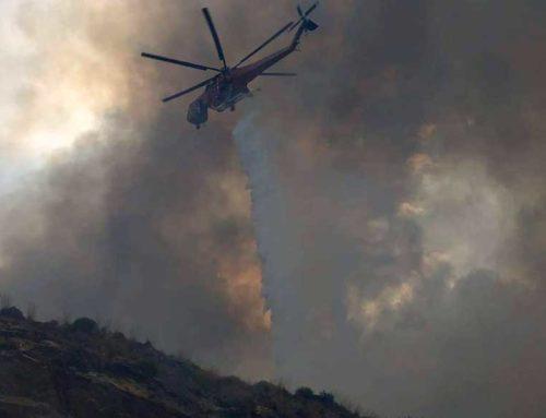 Σύμφωνα με τον Χάρτη Πρόβλεψης Κινδύνου Πυρκαγιάς η Εύβοια είναι στην κατηγορία κινδύνου 4