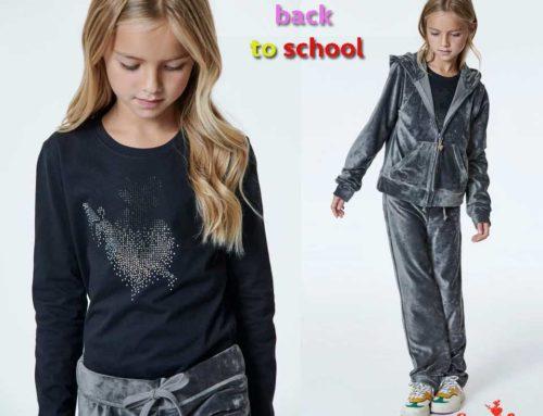 Back to school, με τις ωραιότερες κοριτσίστικες φόρμες από την Sugarfree