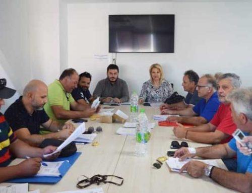 Συνεδρίασε η Οικονομική επιτροπή του Δήμου Χαλκιδέων