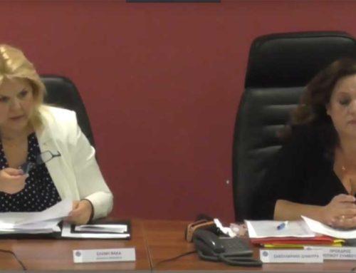 Δια περιφοράς συνεδρίαση Δημοτικού Συμβουλίου του Δήμου Χαλκιδέων