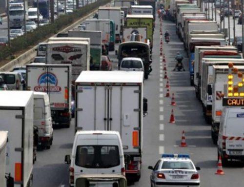Απαγόρευση κυκλοφορίας φορτηγών ωφέλιμου φορτίου άνω του 1,5 τόνου κατά την περίοδο εορτασμού της 28 ης  Οκτωβρίου