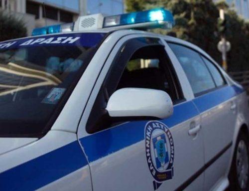 Συνελήφθησαν 2 άτομα για ναρκωτικά στη Χαλκίδα