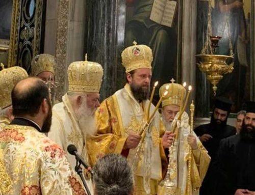 Χειροτονία νέου Επισκόπου Ωρεών Φιλοθέου