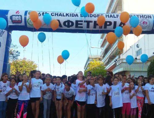 Περίπου 14.000 ευρώ συγκέντρωσε ο δήμος Χαλκιδέων από τον 6ο Ημιμαραθώνιο Χαλκίδας