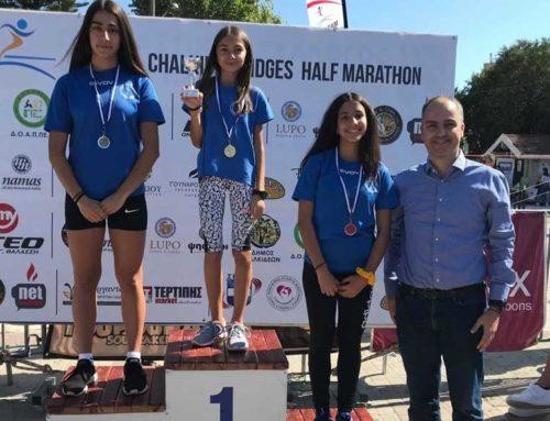 Ο Γυμναστικός Σύλλογος Νεάπολης συμμετείχε με 150 αθλητές στον 6ο Ημιμαραθώνιο Χαλκίδας