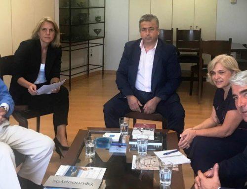 Συζητήθηκε το θέμα της τουριστικής αξιοποίησης του Νησιού των Ονείρων στο Υπουργείο Τουρισμού