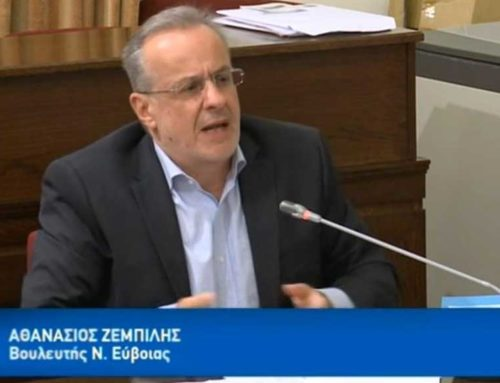 Οι πρωτοβουλίες του Θανάση Ζεμπίλη για την επίσπευση της λειτουργίας του νέου νοσοκομείου Χαλκίδας