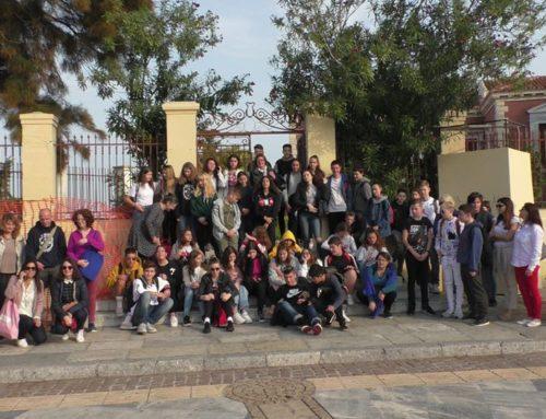 Ολοκληρώθηκε η επίσκεψη μαθητών με το πρόγραμμα Erasmus+ από το 2ο Γυμνάσιο Χαλκίδας