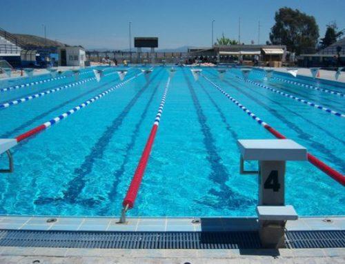 Ανοίγει το κολυμβητήριο Χαλκίδας