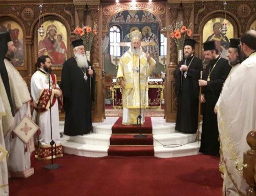 Εορτάστηκε ο Άγιος Ιωάννης ο Χρυσόστομος στη Χαλκίδα