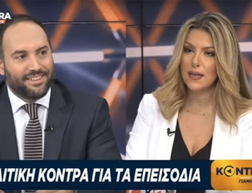 """Η υπουργός Παιδείας ονομάζει αναβάθμιση το """"κλείσιμο"""" πανεπιστημιακών τμημάτων στην Εύβοια"""