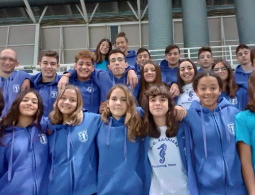 """""""Αγρίεψαν"""" οι κολυμβητές και οι κολυμβήτριες του Ναυτικού Ομίλου Χαλκίδας"""