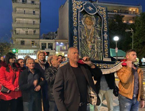 Στον Πανηγυρικό Εσπερινό και τη Λιτάνευση της Ιεράς Εικόνας Αγίου Νικολάου, η δήμαρχος Χαλκιδέων
