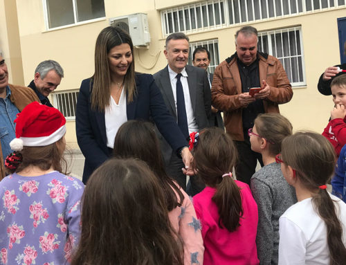 Επίσκεψη της Υφυπουργού Παιδείας και Θρησκευμάτων στο 7ο Δημοτικό Σχολείο Χαλκίδας
