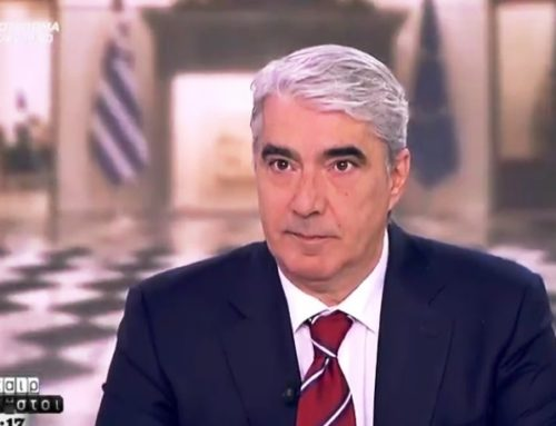 Η Ελλάδα πρέπει να εντείνει τις διπλωματικές κινήσεις της