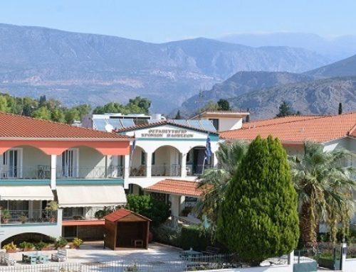 Η Περιφέρεια Στερεάς Ελλάδας στηρίζει το «Κέντρο Διημέρευσης Ημερήσιας Φροντίδας με αναπηρία του Θεραπευτηρίου Χρόνιων Παθήσεων Ιτέας