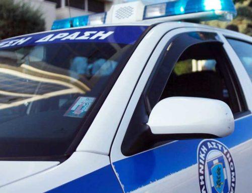 Συνελήφθησαν 2 άτομα, για κλοπή από κατάστημα στη Χαλκίδα