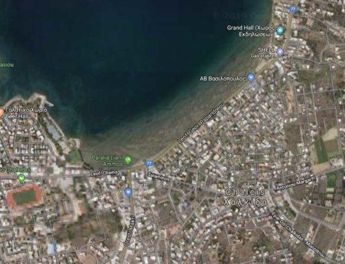 Κυκλοφοριακές ρυθμίσεις λόγω εργασιών αποκατάστασης φθορών ασφαλτόστρωσης επί της Λεωφόρου Γεωργίου Παπανδρέου