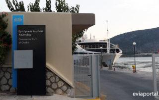 Το υπάρχον λιμάνι της Χαλκίδας, που σύμφωνα με τον ΟΛΝΕ θα μεταφερθεί στο πρώην Τσιμεντάδικο