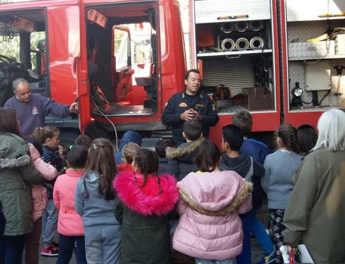 Η Πυροσβεστική Υπηρεσία Χαλκίδας γιορτάζει τον προστάτη της