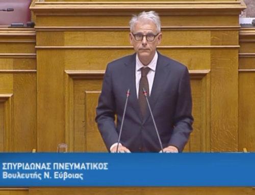 Στόχος είναι η χώρα μας να αποκτήσει το δημόσιο σύστημα υγείας που αξίζουν οι Έλληνες πολίτες