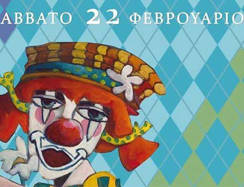 Αλιβεριώτικο Καρναβάλι 2020