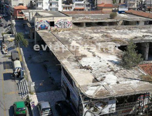 Η Δημοτική Αγορά Χαλκίδας στην συνεδρίαση του Περιφερειακού Συμβουλίου Στερεάς Ελλάδας
