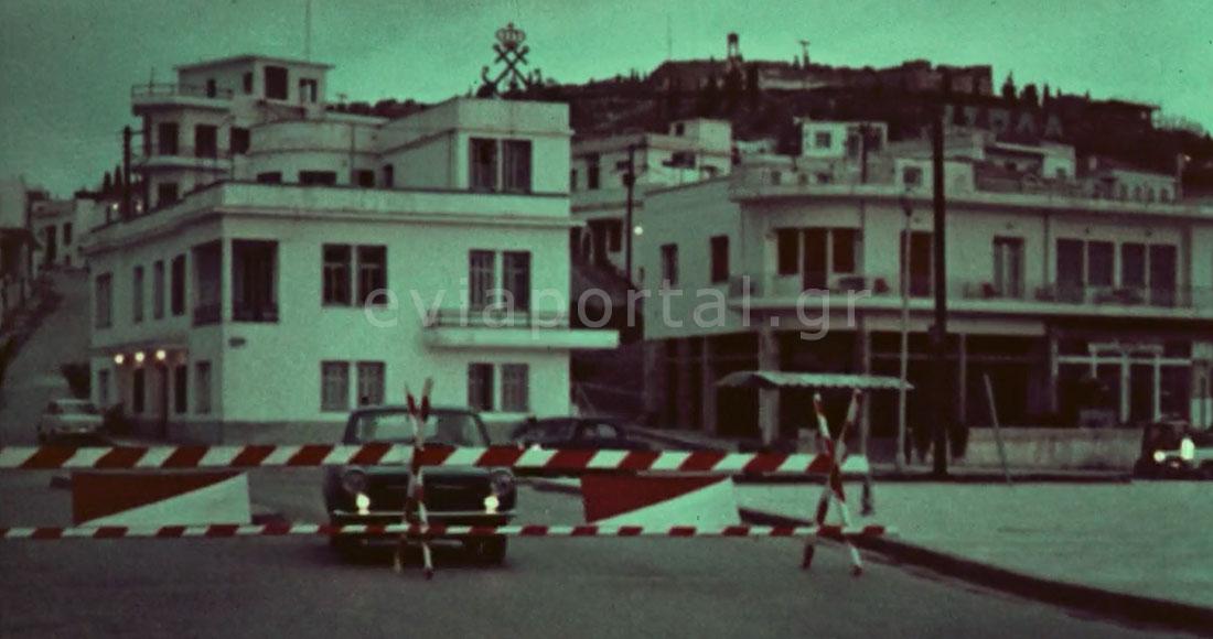 Το Λιμεναρχείο Χαλκίδας στην ταινία του Ταραντίνο