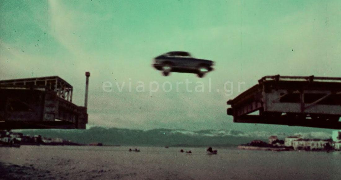 Η γέφυρα της Χαλκίδας σε ταινία του Ταραντίνο